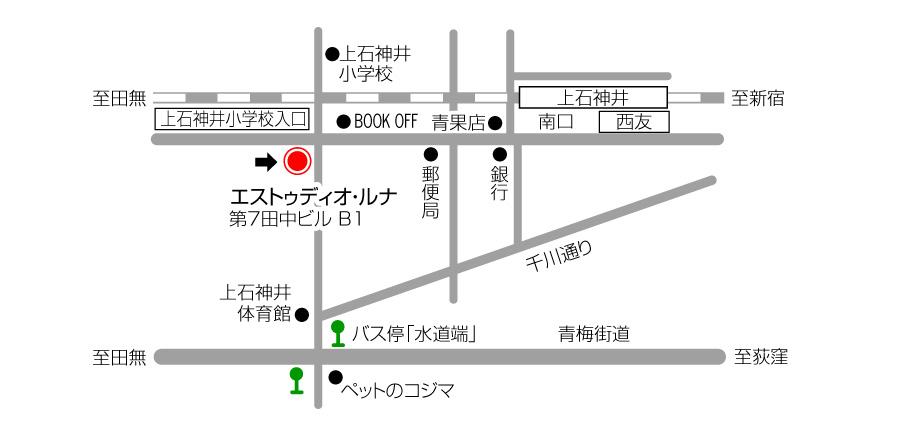 上石神井スタジオマップ